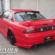 CMW Silvia s14 Zenki Rear Bumper 4