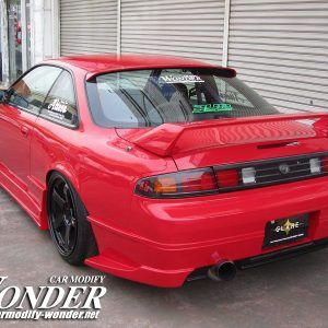 Glare Nissan s14 Zenki Rear Bumper