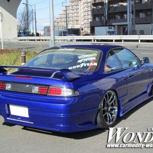 Glare Nissan S14 Silvia Kouki Rear Bumper