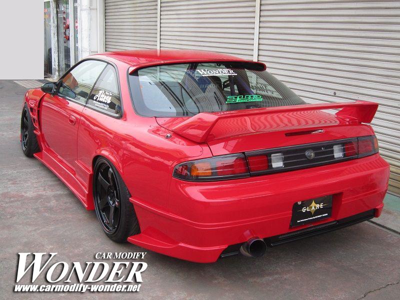 CMW Silvia s14 kouki Rear Bumper 4