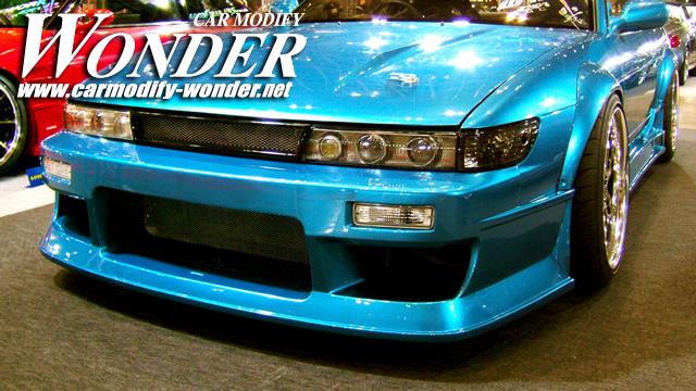 Glare Nissan S13 Silvia Front Bumper