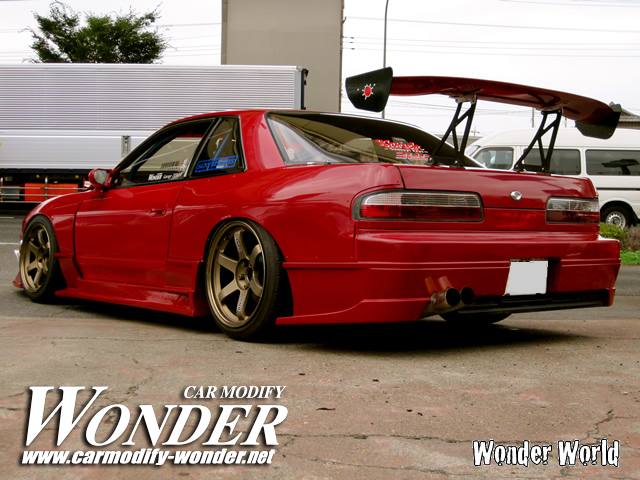 Glare Silvia s14 Kouki 50mm GT Front Fenders  Car Modify Wonder