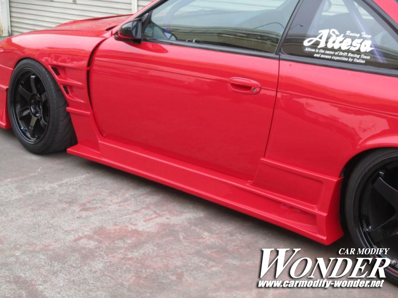 Glare Nissan S14 Zenki Side Skirts