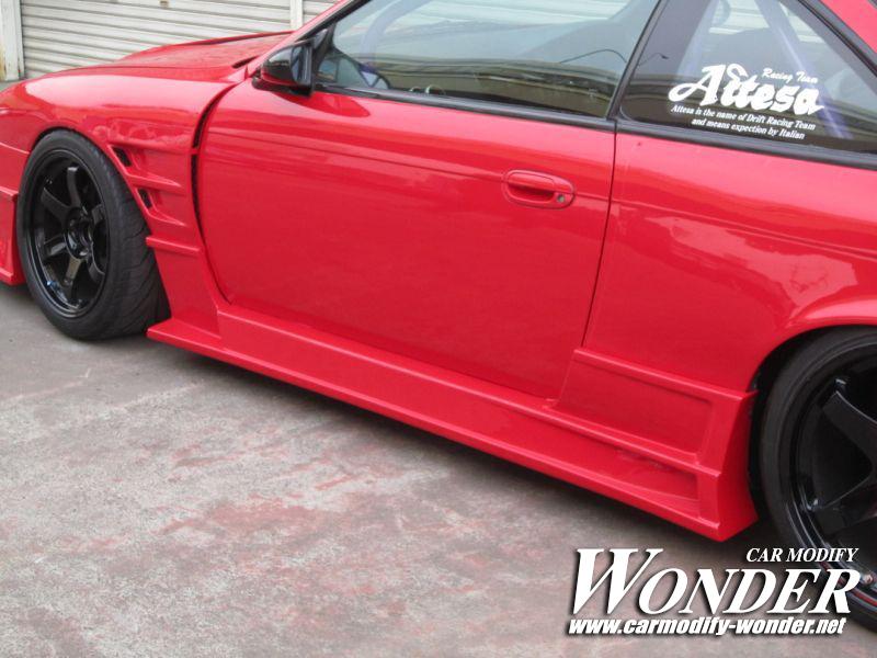 Glare Nissan S14 Zenki Side Skirts - Car Modify Wonder