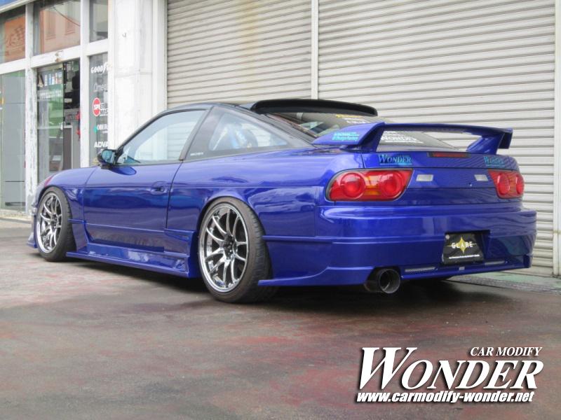 Car Modify Wonder 180sx Glare Rear bumper 1