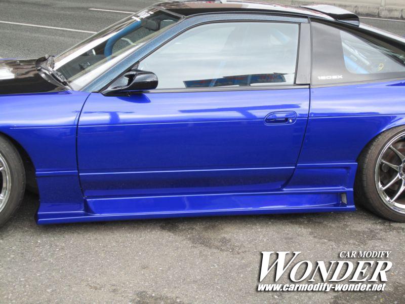 Car Modify Wonder 180sx Glare Side Skirt 1