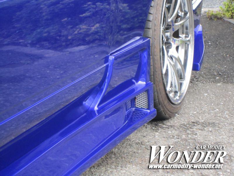 Car Modify Wonder 180sx Glare Side Skirt 4