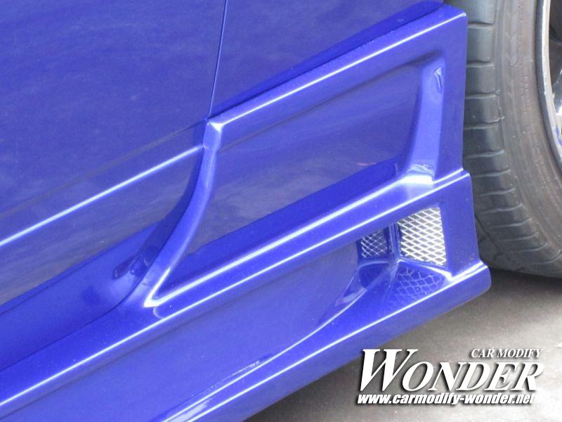 Car Modify Wonder 180sx Glare Side Skirt 6
