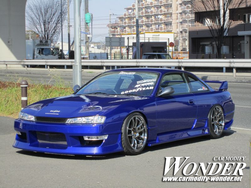 Glare Nissan S14 Kouki Front Bumper