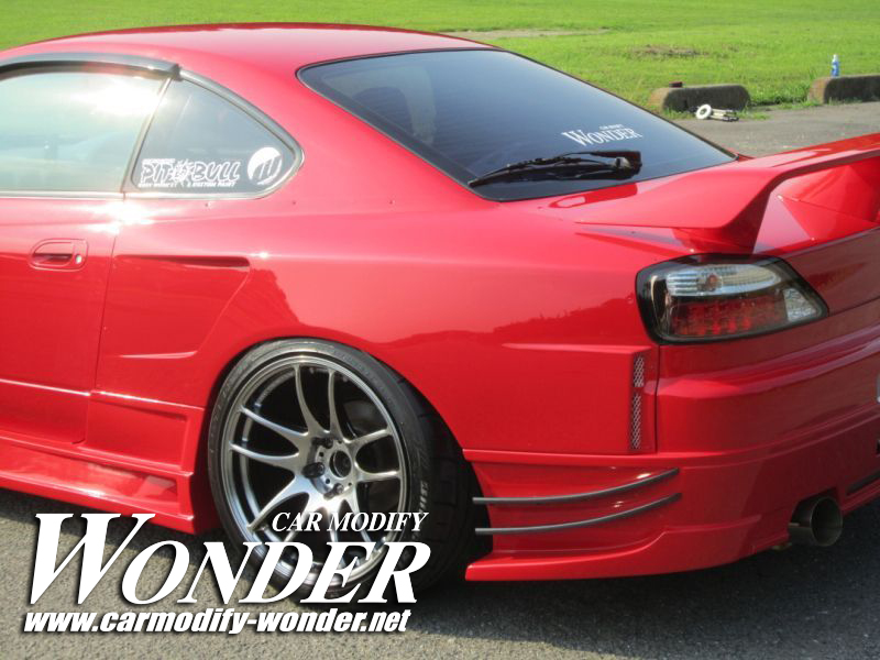 Car Modify Wonder s15 rear 50mm GT Fender 1