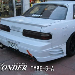 Glare Rear Bumper Option Type 6