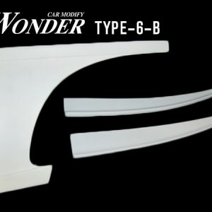 Glare Rear Bumper Option Type 6B