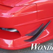 Glare Front Bumper Option Type 1D