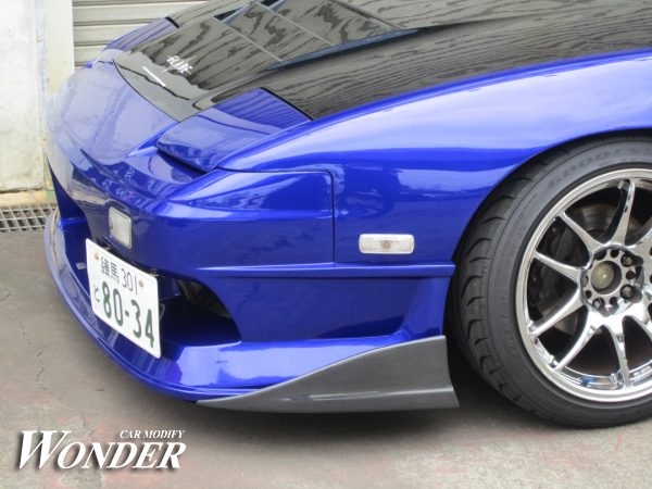 Glare Front Bumper Diffuser Option Type 2