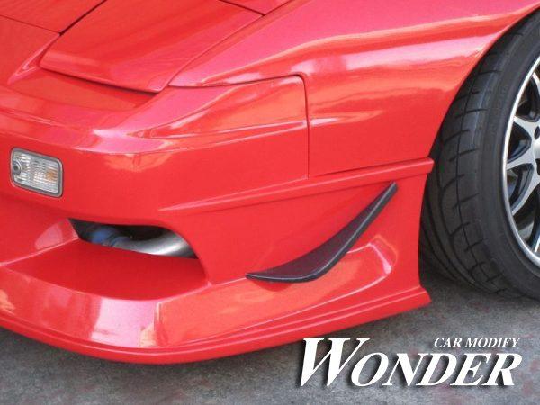 Glare Front Bumper Option Type 1B