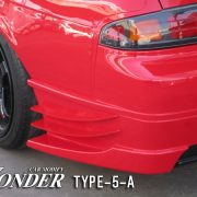 Glare Rear Bumper Option Type 5