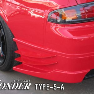 Glare Rear Bumper Option Type 5