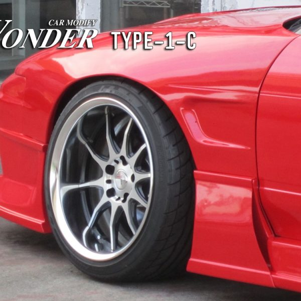 Glare Side Skirt Option Type 1C