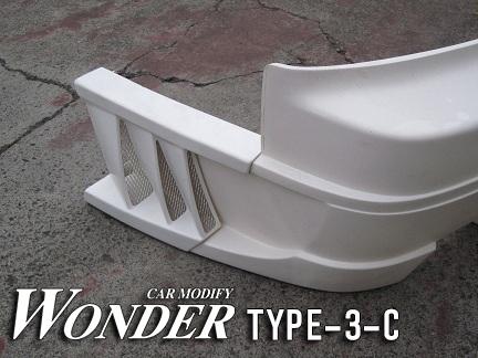 type 3-C 2