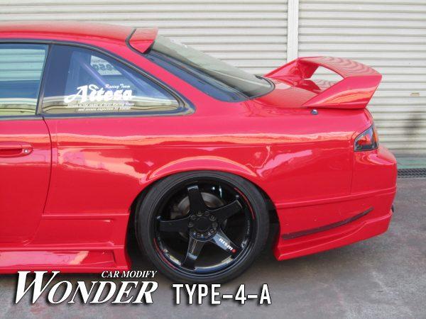 Glare Rear Bumper Option Type 4A