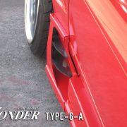 type 6 A 4