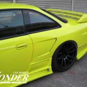 wonder s14 gt rear F 30mm 4